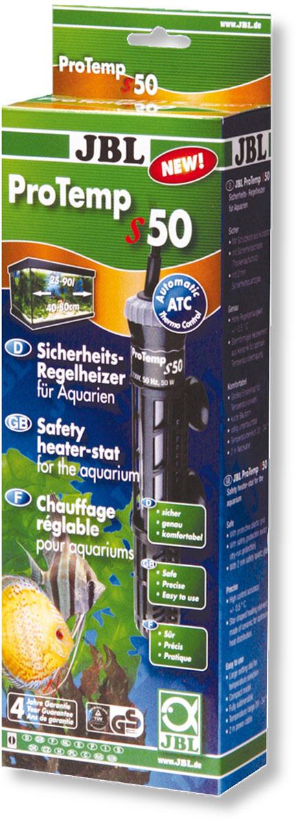 Нагреватель для аквариума JBL ProTemp S, с терморегулятором, 50 Вт0120710Нагреватель JBL ProTemp S обеспечивает высокую точность поддержания заданной температуры. Идеальная передача температуры за счет нагревательного элемента из керамики. Полностью погружной. Ударопрочный корпус, выполненный из высококачественного стекла, обеспечивает нагревателю долгий срок эксплуатации. Нагреватель оснащен терморегулятором со шкалой температуры. Пластиковый кожух защитит рыб от ожогов. Крепится при помощи двух присосок. Автоматическое отключение нагревателя при понижении уровня воды или при его извлечении.Мощность: 50 Вт.Температура: 20-34°С.Рекомендуемый объем аквариума: 25-90 л.Напряжение: 220-240В.Частота: 50/60 Гц.Длина нагревателя: 21,5 см.