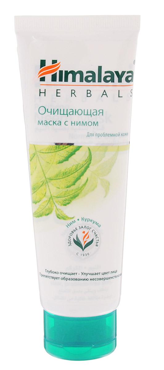 Himalaya Herbals Маска для лица Очищающая, с нимом, для проблемной кожи, 75 млFS-36054Маска препятствует появлению несовершенств кожи, глубоко очищает, возвращает ей здоровый вид. Контролирует работу сальных желез, очищает поры. Известный своими антибактериальными свойствами ним, в сочетании с куркумой убивает бактерии, которые являются причиной появления несовершенств кожи. Отбеливающая глина предотвращает появление жирного блеска, сужает поры. Товар сертифицирован.