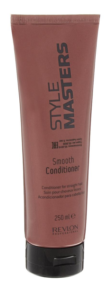 Revlon Professional Style Кондиционер для гладкости волос Masters Smooth Conditioner 250 млCF5512F4Revlon Professional Style Masters Smooth Conditioner Кондиционер для гладкости волос создан специально для прямых волос. Данное средство Ревлон Профессионал обеспечивает отличное разглаживание волос, при этом не сушит их, а также не оказывает какого-либо негативного влияния на кожу головы. Кондиционер Revlon Профессионал Style Masters эффективно и быстро сделает волосы эластичными, послушными и мягкими, способствует устранению проблемы статического электричества, прекрасно облегчает процесс расчёсывания. Средство восстанавливает и питает повреждённые и ослабленные волосы, укрепляя их структуру. Кондиционер для гладкости волос Revlon Style Masters надёжно защищает волосы от негативного воздействия окружающей среды, а также от повышенной влажности.