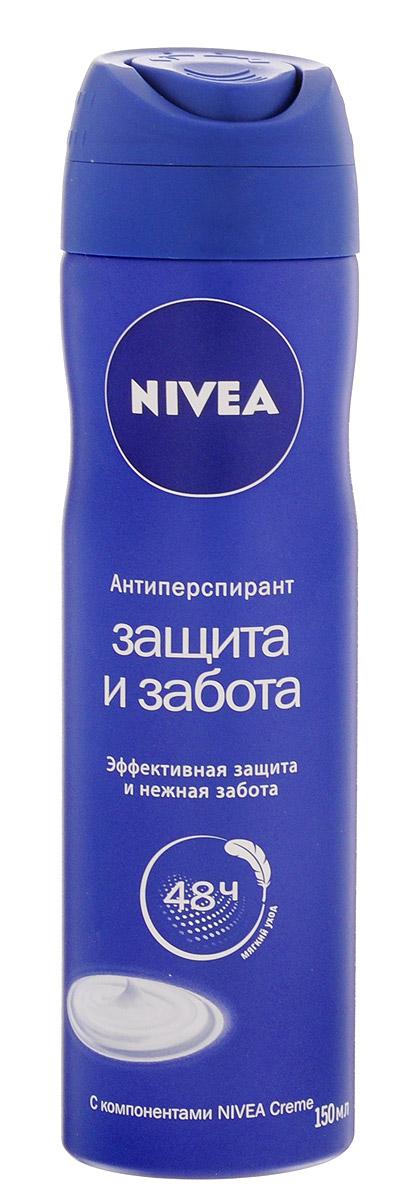 Nivea Дезодорант спрей женский Защита и забота, 150 млFS-00897Эффективная защита 48 часов от влажности, неприятного запах. , 0% спирта. Интенсивная забота о кожи подмышек. Популярный аромат NIVEA крема. Не раздражает кожу. Высокий уровень увлажнения кожи.