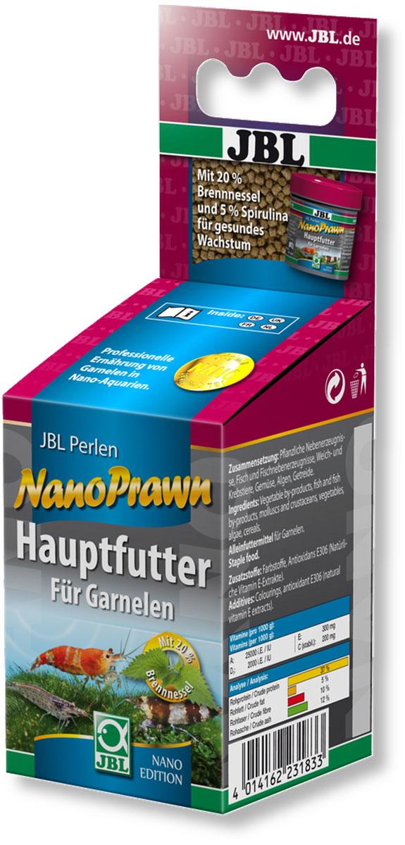 Корм JBL NanoPrawn для креветок в нано-аквариумах, в форме гранул, 60 мл (35 г)0120710Корм JBL NanoPrawn профессиональное питание для креветок с 5% содержанием водоросли спирулины для здорового роста. Гранулы сохраняют свою форму в воде не разрушаясь в течение 24 часов и не загрязняя воду. Состав: зерновые, моллюски, рыба, экстракт растительного белка, овощи (в том числе 1% чеснока), водоросли, субпродукты растительного происхождения, каракатица, дрожжи, коренья, лецитин, смесь провитаминов, протеин 37%, жиры 5%, клетчатка 10%, зола и минеральные вещества 12%, витамины (на 1000 г): А - 25000 МЕ; D3 - 2000 МЕ; Е - 300 мг; С (стабилизированный) - 200 мг.Рекомендации по кормлению: Ежедневно, используя прилагаемую мерную ложку, давать корм из расчета 1-2 гранулы (зависит от размера животных) на 1 креветку. Так как гранулы не размокают в воде в течение 24 часов, несколько не съеденных гранул не причинят никакого вреда. Вес: 35 г. Товар сертифицирован.