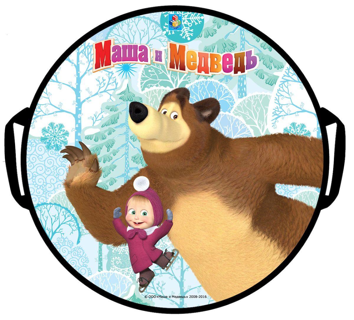 Ледянка 1toy Маша и Медведь, 52 смТ59046Круглая ледянка 1toy Маша и Медведь подойдет для любителей зимних спортивных развлечений. Выполнена из ПВХ.Ледянка имеет 2 ручки для удобства. На лицевой стороне имеется изображение с героями любимого мультфильма.