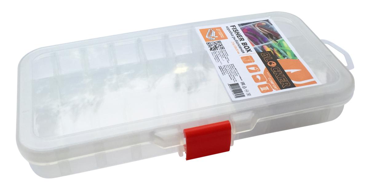 Коробка рыболовная Blocker, 21,5 х 12 х 3 см1207436Коробка Blocker необходима для хранения принадлежностей для рыбалки. Оптимальное и безопасное решения для организации и переноски крючков, грузил и прочего. Благодаря съемным перегородка, можно регулировать количество и размер ячеек. Прозрачный корпус и крышка позволяют увидеть содержимое, не открывая коробку.Размер изделия: 21,5 х 12 х 3 см.