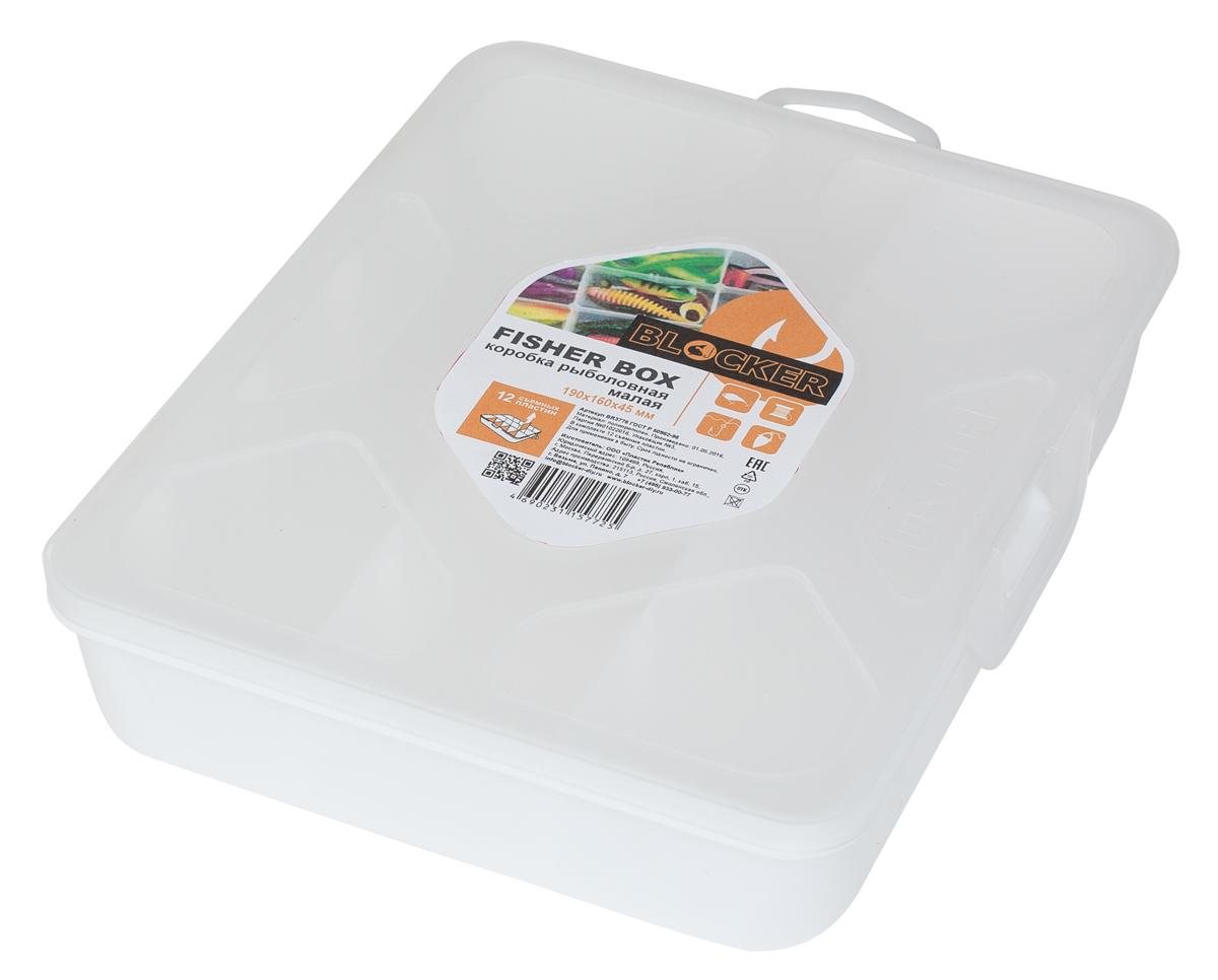 Коробка рыболовная Blocker, 19 х 16 х 4,5 см010-01199-23Коробка Blocker необходима для хранения принадлежностей для рыбалки. Оптимальное и безопасное решения для организации и переноски крючков, грузил и прочего. Благодаря съемным перегородка, можно регулировать количество и размер ячеек. Прозрачный корпус и крышка позволяют увидеть содержимое, не открывая коробку.Размер изделия: 19 х 16 х 4,5 см.