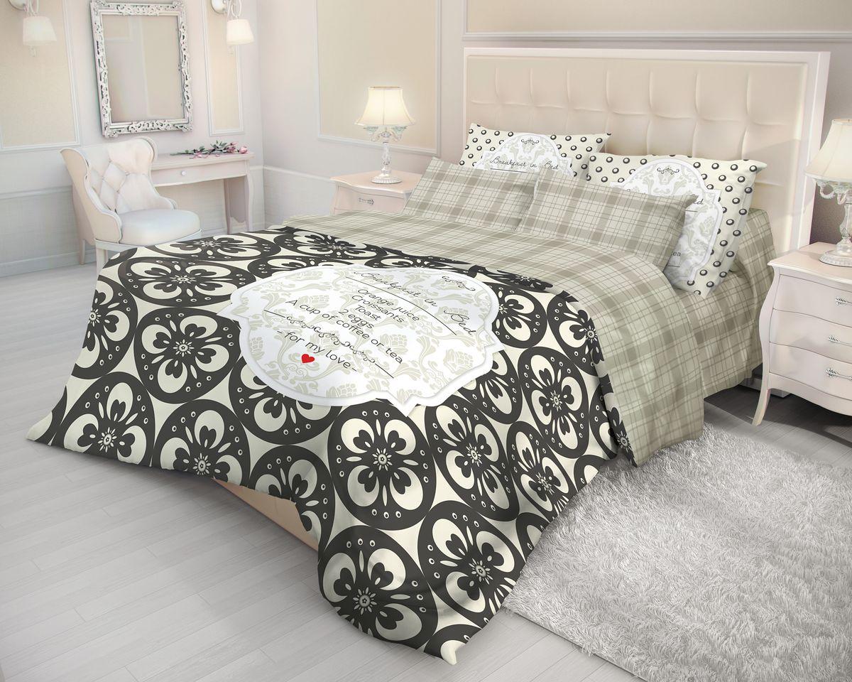 Комплект белья Волшебная ночь Breakfast, 1,5-спальный, наволочки 70x70, цвет: черный, серый391602Роскошный комплект постельного белья Волшебная ночь Breakfast выполнен из натурального ранфорса (100% хлопка) и украшен оригинальным рисунком. Комплект состоит из пододеяльника, простыни и двух наволочек. Ранфорс - это новая современная гипоаллергенная ткань из натуральных хлопковых волокон, которая прекрасно впитывает влагу, очень проста в уходе, а за счет высокой прочности способна выдерживать большое количество стирок. Высочайшее качество материала гарантирует безопасность.Доверьте заботу о качестве вашего сна высококачественному натуральному материалу.