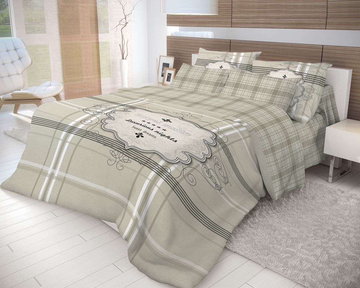 Комплект белья Волшебная ночь Royal Suite, 1,5-спальный, наволочки 70x70, цвет: серыйRC-100BWCРоскошный комплект постельного белья Волшебная ночь Royal Suite выполнен из натурального ранфорса (100% хлопка) и украшен оригинальным рисунком. Комплект состоит из пододеяльника, простыни и двух наволочек. Ранфорс - это новая современная гипоаллергенная ткань из натуральных хлопковых волокон, которая прекрасно впитывает влагу, очень проста в уходе, а за счет высокой прочности способна выдерживать большое количество стирок. Высочайшее качество материала гарантирует безопасность.Доверьте заботу о качестве вашего сна высококачественному натуральному материалу.
