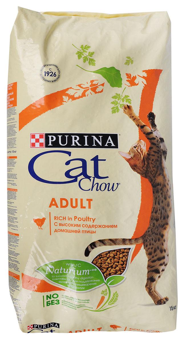 Корм сухой Cat Chow Adult для взрослых кошек, с домашней птицей и индейкой, 15 кг0120710Cat Chow Adult - это сухой корм для кошек с высоким содержанием домашней птицы, с источниками высококачественного белка в каждой порции для поддержания оптимальной массы тела. Он сочетает в себе натуральные ингредиенты: тщательно отобранные травы и овощи (петрушка, шпинат, морковь, горох). Отобранные ингредиенты придают особый аромат, который кошки выбирают инстинктивно. Высокое содержание витамина Е поддерживает естественную защиту организма кошки. Корм содержит мякоть свеклы и цикорий для поддержания здорового пищеварения и уменьшения запаха от туалетного лотка.Товар сертифицирован.