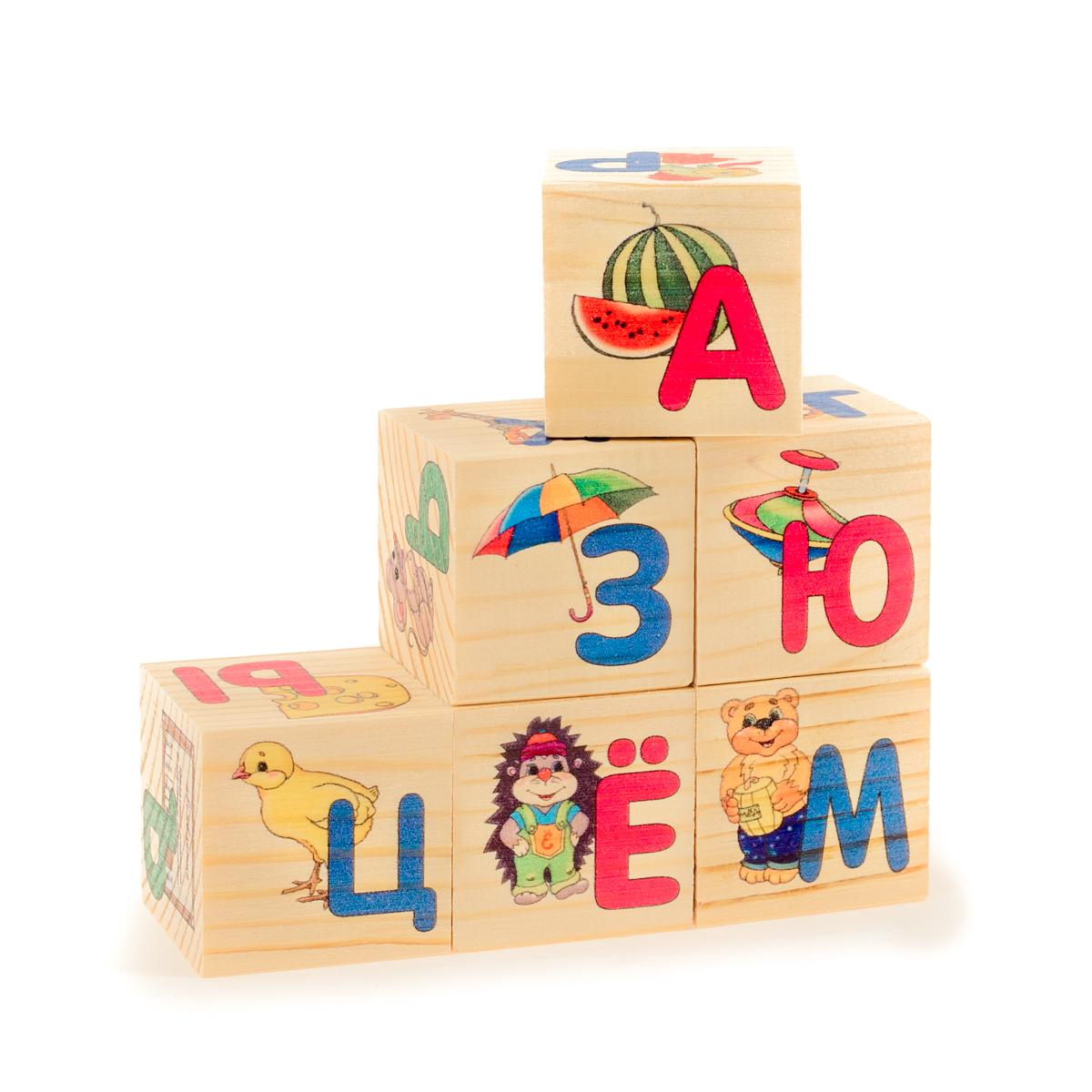 Развивающие деревянные игрушки Кубики Азбука