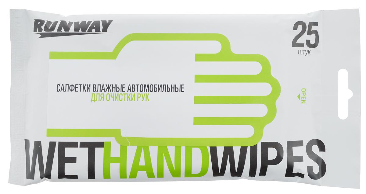 Cалфетки влажные для очистки рук Runway, автомобильные, 25 штRC-100BWCСалфетки влажные для очистки рук Runway легко удаляют технические и бытовые загрязнения, устраняют неприятные запахи, смягчают кожу рук. Не раздражают кожу рук. Не оставляют чувства липкости на руках после использования. Имеют приятный парфюмерный запах.Количество салфеток: 25 штук.Состав: нетканое полотно, пропитывающий лосьон. Состав пропитывающего лосьона: вода деминерализованная, композиция неионогенных ПАВ (менее 5%), смягчающие добавки, пропиленгликоль, изопропанол, консервант, отдушка (менее 5%).Товар сертифицирован.