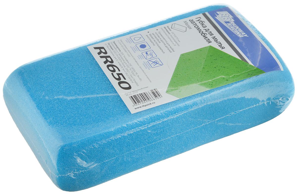 Губка для мытья автомобиля Runway Racing, цвет: голубой, 20 х 10 х 5 смPM 0257_голубойГубка для мытья автомобиля Runway Racing изготовлена из пенополиуретана. Высокое качество волокна из пенополиуретана гарантирует долговечность продукта и стойкость ко многим растворителям. Губка основательно очищает любые поверхности и прекрасно впитывает воду и автошампунь. Она обеспечивает бережный уход за лакокрасочным покрытием автомобиля. Специальная форма губки прекрасно ложится в руку и облегчает ее использование. Губка мягкая, способная сохранять свою форму даже после многократного использования.Размер губки: 20 х 10 х 5 см.