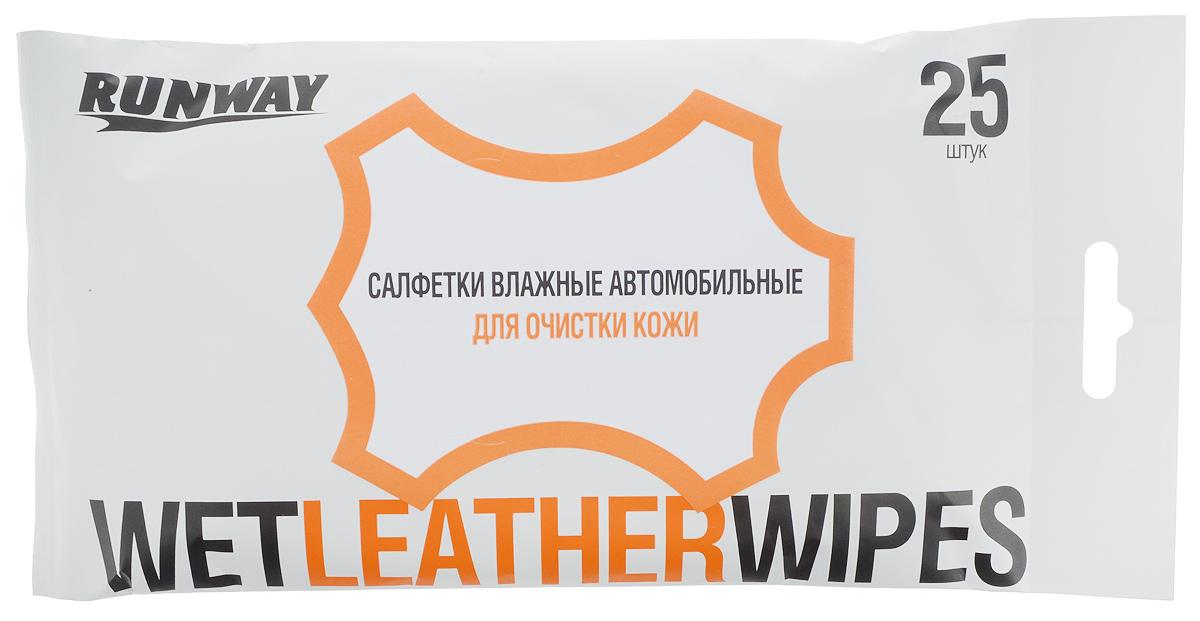 Cалфетки влажные автомобильные Runway, для очистки кожи, 25 штRC-100BWCВлажные автомобильные салфетки Runway для очистки кожи - прекрасные помощники автолюбителей. Они превосходно очищают изделия из натуральной и искусственной кожи. Не оставляют жирных следов на поверхности. Могут использоваться в быту.Количество салфеток: 25 штук.Состав: нетканое полотно, пропитывающий лосьон. Состав пропитывающего лосьона: вода деминерализованная, композиция силиконов, изопропанол, ПАВ (менее 5%), консервант, отдушка (менее 5%).Товар сертифицирован.