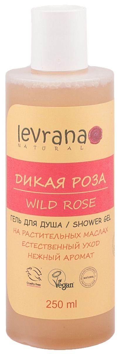 Levrana Гель для душа Дикая Роза, 250 млМ225/398Гель для душа Дикая Роза на растительных маслах.