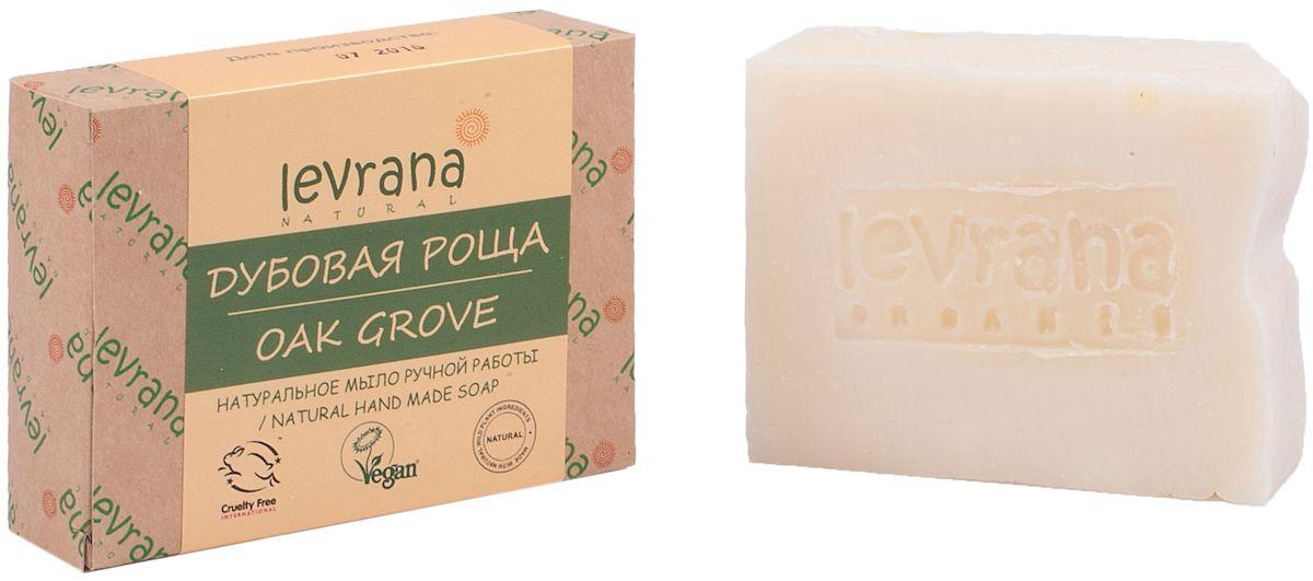 Levrana Натуральное мыло ручной работы Дубовая роща, 100 гBE-022-RN60-003Натуральное мыло очень бережно очищает кожу лица и тела. Ежедневное умывание позволит вам избавиться от сальности, вы забудете что такое проблемная Т-зона.Натуральное мыло ручной работы сделано только на растительных маслах, и обогащено экстрактами растений и ягод.