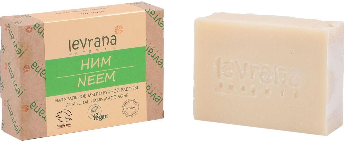 Levrana Натуральное мыло ручной работы Ним, 100 гSatin Hair 7 BR730MNНатуральное мыло очень бережно очищает кожу лица и тела. Ежедневное умывание позволит вам избавиться от сальности, вы забудете что такое проблемная Т-зона.Натуральное мыло ручной работы сделано только на растительных маслах, и обогащено экстрактами растений и ягод.