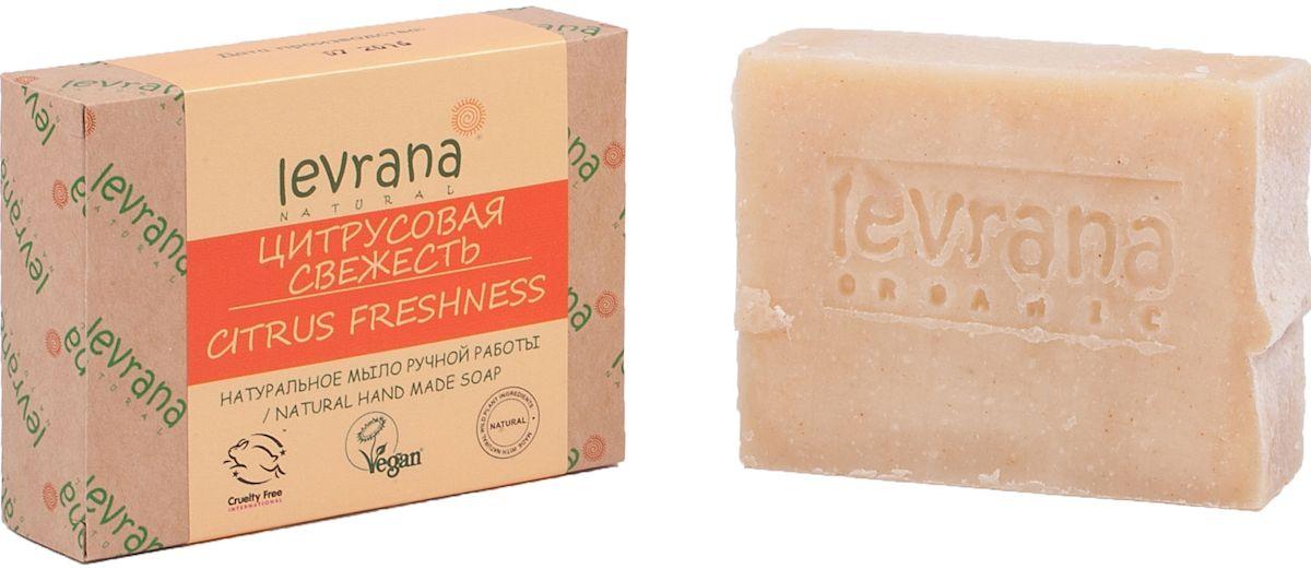 Levrana Натуральное мыло ручной работы Цитрусовая свежесть, 100 гNHMS22Натуральное мыло очень бережно очищает кожу лица и тела. Ежедневное умывание позволит вам избавиться от сальности, вы забудете что такое проблемная Т-зона.Натуральное мыло ручной работы сделано только на растительных маслах, и обогащено экстрактами растений и ягод.