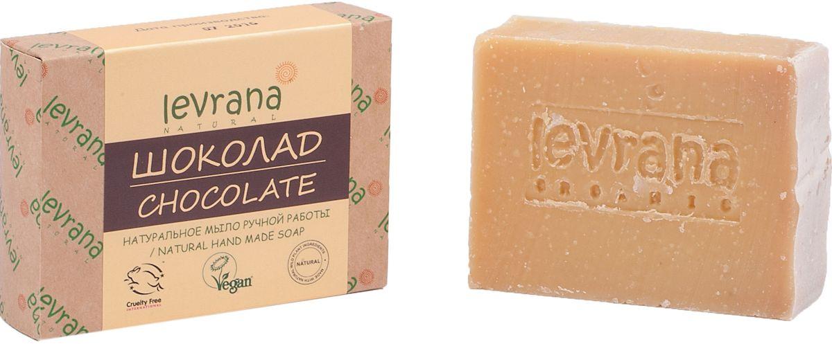 Levrana Натуральное мыло ручной работы Шоколад , 100 гMP59.4DНатуральное мыло очень бережно очищает кожу лица и тела. Ежедневное умывание позволит вам избавиться от сальности, вы забудете что такое проблемная Т-зона.Натуральное мыло ручной работы сделано только на растительных маслах, и обогащено экстрактами растений и ягод.