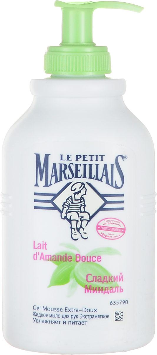 Le Petit Marseillais Жидкое мыло для рук Сладкий миндаль, 300 млMP59.3DЖидкое мыло для рук Le Petit Marseillais Сладкий миндаль увлажняет и питает. Мыло обладает ярким приятным ароматом, мягко очищает и увлажняет кожу. Образует густую пену, легко смывается. Характеристики:Объем: 300 мл. Артикул: 030342504. Производитель: Франция. Товар сертифицирован.