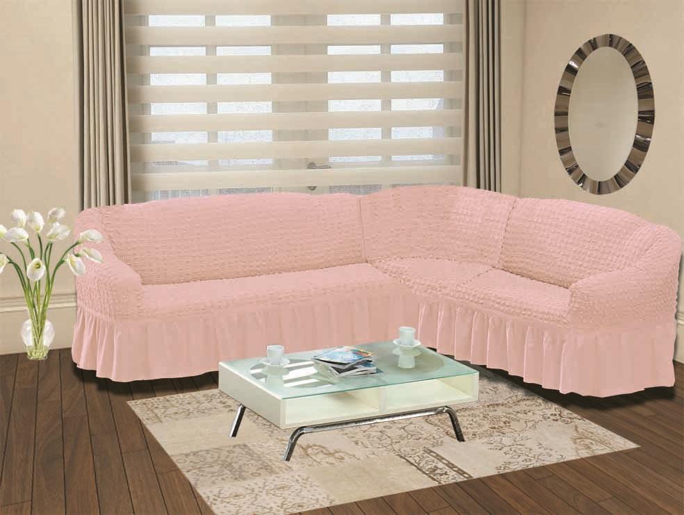 Чехол для дивана Burumcuk Bulsan, угловой, правосторонний, пятиместный, цвет: розовый300148_розовыйЧехол для дивана Burumcuk выполнен из высококачественного полиэстера и хлопка с красивым рельефом. Предназначен для углового дивана. Такой чехол изысканно дополнит интерьер вашего дома. Ширина посадочных мест короткой стороны: 140-190 см.Ширина посадочных мест длинной стороны: 210-260 см. Глубина посадочных мест: 70-80 см. Высота спинки от посадочного места: 70-80 см. Ширина подлокотников: 25-35 см. Высота юбки: 35 см. Тянется: + 30 см.