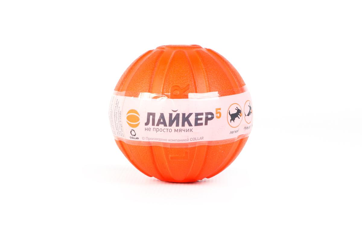 Мячик Liker, диаметр 5 см12171996Мячик Liker – интерактивная игрушка для маленьких собак, созданная, чтобы сделать игры с питомцем более интенсивными, эффективными и занимательными. Мячик Liker сделан из абсолютно безвредного для дёсен и зубов собаки материала. Он необычайно лёгкий и маневренный. При броске уникальная форма мячика позволяет немного менять траекторию полёта, что делает игру ещё более захватывающей.Мячик Liker – лучший выбор для тех, кто ищет универсальную игрушку. С ним можно играть как на улице, так и в квартире. Более того, мяч не тонет в воде. А благодаря яркому цвету, он хорошо заметен на любой тренировочной или игровой площадке.