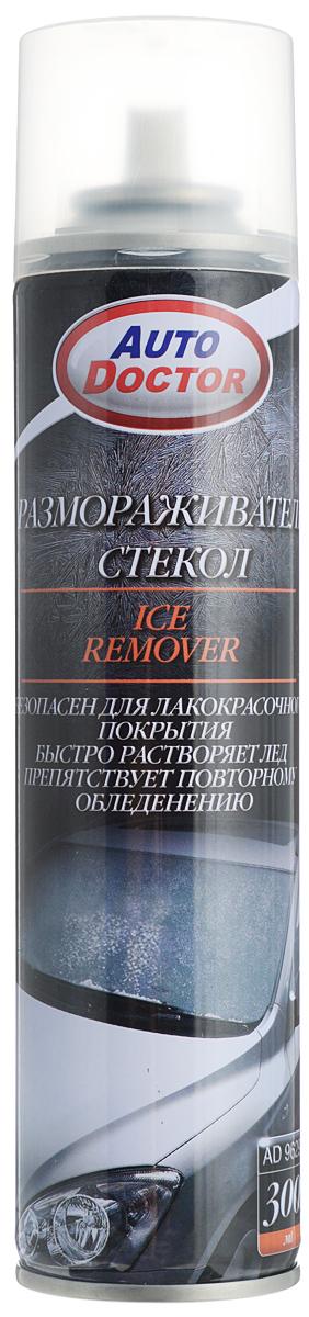 Размораживатель стекол AutoDoctor, 300 мл150203Размораживатель стекол AutoDoctor - универсальный размораживатель для автомобильных стекол, зеркал, замков, а также других деталей, подвергающихся обледенению. Быстро и эффективно размягчает и растворяет снег и лед. Предотвращает появление царапин на стекле при удалении снега и льда стеклоочистителями и скребком. Может использоваться для размораживания стекол, замков и дверей гаражей, складских помещений, дачных домов и других строений с наружными замкамиПрепятствует образованию наледи.Не содержит растворителей.Безопасен для лакокрасочного покрытия автомобиля, дверных и оконных уплотнителей.Объем: 300 мл.