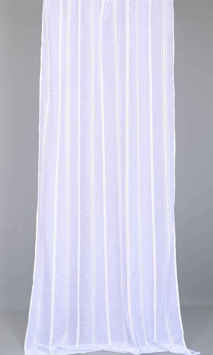 Тюль Garden, на ленте, цвет: белый, высота 280 смP308-8792/1Тюль Garden изготовлен из 100% полиэстера. Воздушная ткань привлечет к себе внимание и идеально оформит интерьер любого помещения. Полиэстер - вид ткани, состоящий из полиэфирных волокон. Ткани из полиэстера легкие, прочные и износостойкие. Такие изделия не требуют специального ухода, не пылятся и почти не мнутся.Крепление к карнизу осуществляется при помощи вшитой шторной ленты.