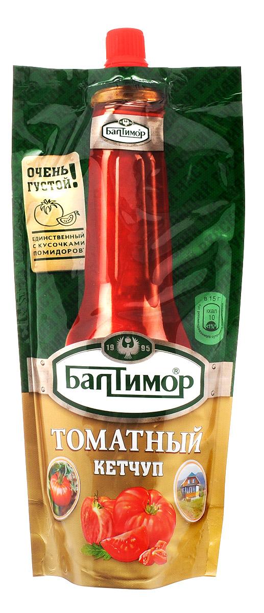 Балтимор Кетчуп томатный, 260 г0120710Густой томатный кетчуп Балтимор с кусочками отборных помидоров обладает насыщенным томатным вкусом и содержит в составе только натуральные ингредиенты!