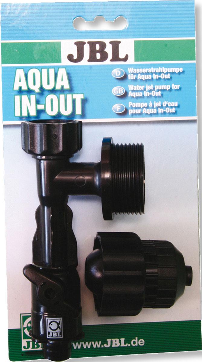 Насадка на водопроводный смеситель JBL Aqua In-Out12171996Насадка на водопроводный смеситель JBL Aqua In-Out предназначена для быстрой и простой подмены воды в аквариуме. Просто накрутите на кран и присоедините аквариумный шланг для подмены воды. Струя воды вызывает всасывание, которое помогает вылить воду из аквариума. Подключается к шлангу, который через очиститель грунта (сифон) высасывает воду из аквариума. Струйный насос облегчает подмену воды. Больше не нужно подсасывать воду ртом, так как насос создает течение, как только вы открываете кран. Устройство работает, даже если аквариум стоит немного выше, чем расположен кран. Для заполнения аквариума переключите кран на насосе, и вода начнет не убывать, а прибывать.В комплекте 1 струйный насос с соединением для шланга 12/16 мм.