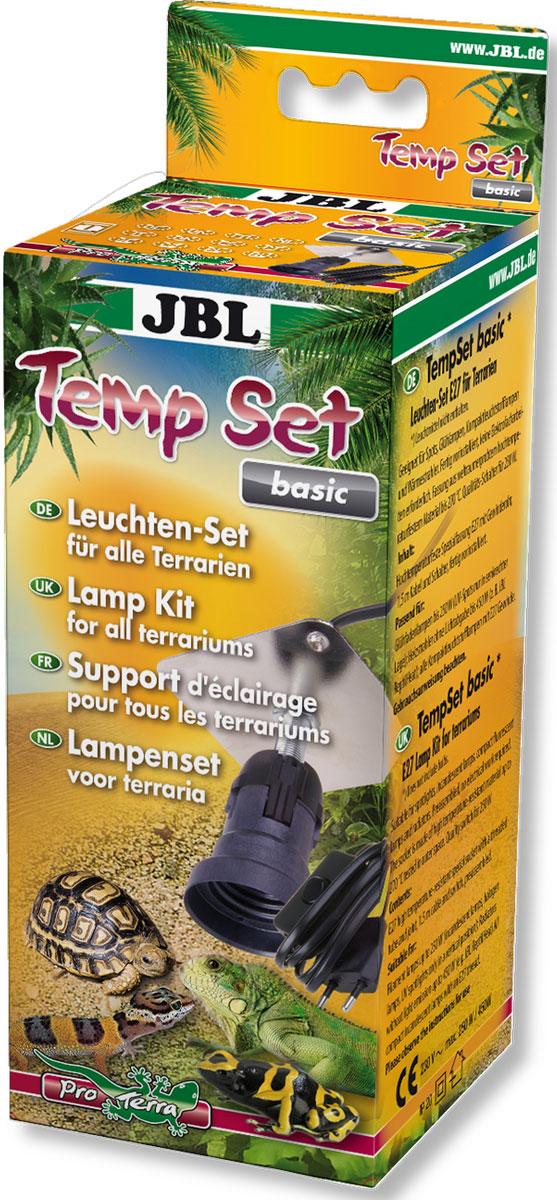 Комплект JBL TempSet basic для подключения и установки в террариуме ламп и излучателей тепла0120710JBL TempSet basic - Комплект для подключения и установки в террариуме ламп и излучателей тепла
