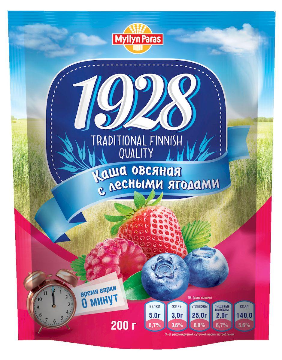Myllyn Paras каша овсяная с лесными ягодами и сахаром, 200 г