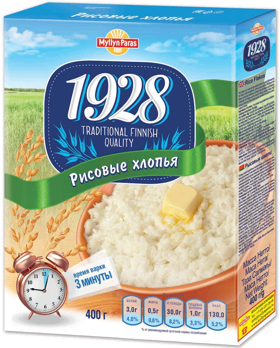 Myllyn Paras хлопья рисовые, 400 г1067Рисовые хлопья Мюллюн Парас изготовлены из зерен риса, которые расплющены в тонкие хлопья. Из рисовых хлопьев Мюллюн Парас можно быстро и легко приготовить вкусную рисовую кашу. Хлопья можно использовать для приготовления блюд и выпечки, например, для начинки пирожков.