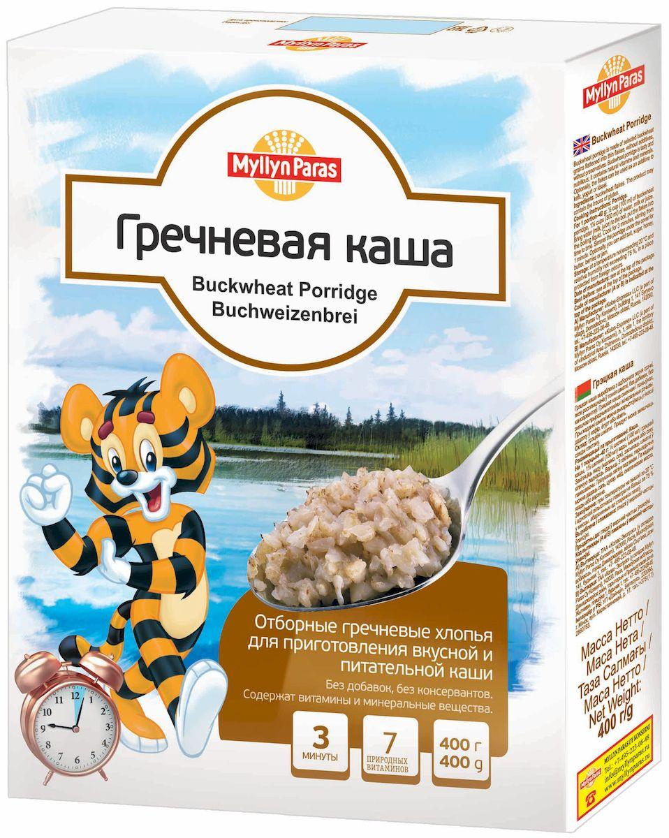 Myllyn Paras каша гречневая, 400 г0120710Гречневые каши Мюллюн Парас изготовлены из отборных гречневых зерен, расплющенных в тонкие хлопья, без добавок. Не содержит консервантов. Содержат витамины и минеральные вещества. Они великолепно подходят для приготовления вкусной и питательной каши. Также можно использовать в качестве добавки в йогурты или кисель.