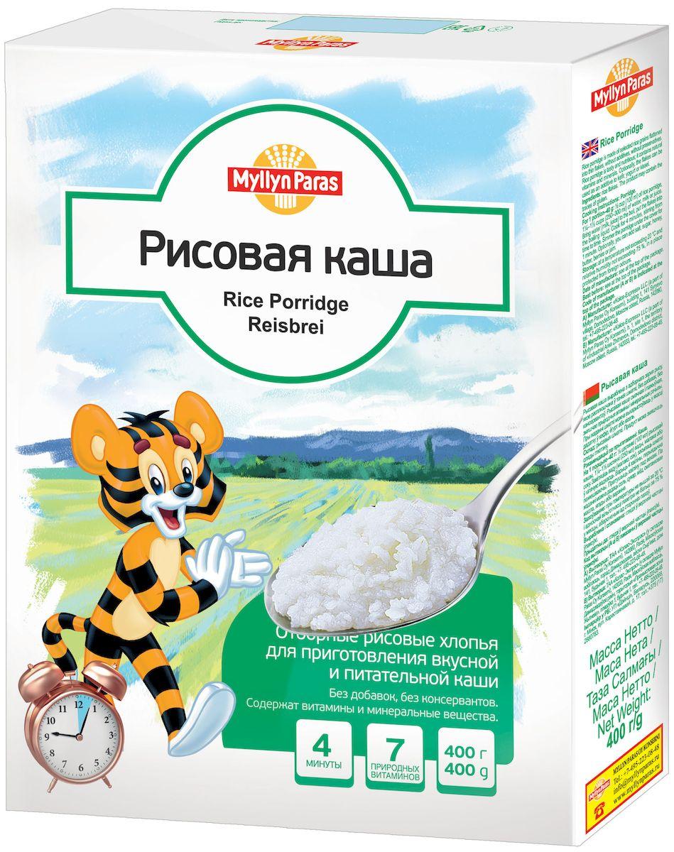 Myllyn Paras каша рисовая, 400 г0120710Рисовые каши Мюллюн Парас изготовлены из отборных рисовых зерен, расплющенных в тонкие хлопья, без добавок. Не содержит консервантов. Содержит витамины и минеральные вещества. Они великолепно подходят для приготовления вкусной и питательной каши. Также можно использовать в качестве добавки в йогурты или кисель.