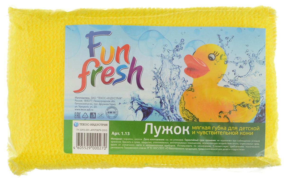 Губка для детской и чувствительной кожи Fun Fresh Лужок, цвет: желтый, 14,5 х 9 х 3,5 см6Детская губка для тела Fun Fresh Лужок подходит для нежной и чувствительной кожи ребенка. Изделие изготовлено из поролона и обшита натуральным хлопком. Мягкая губка поможет бережно и тщательно ухаживать за детской кожей.