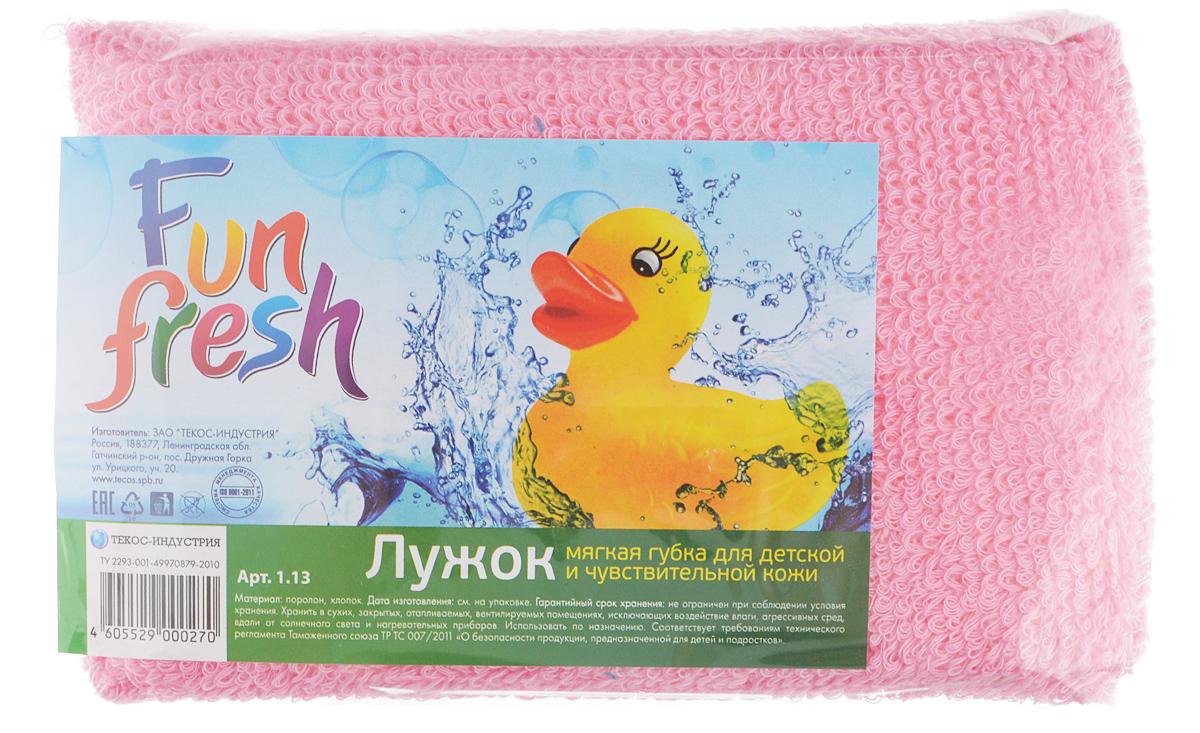 Губка для детской и чувствительной кожи Fun Fresh Лужок, цвет: розовый, 14,5 х 9 х 3,5 см615_синийДетская губка для тела Fun Fresh Лужок подходит для нежной и чувствительной кожи ребенка. Изделие изготовлено из поролона и обшита натуральным хлопком. Мягкая губка поможет бережно и тщательно ухаживать за детской кожей.
