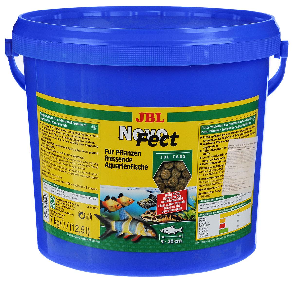 Корм JBL NovoFect для растительноядных рыб, в таблетках, 12,5 л (7 кг)0120710Корм в форме таблеток JBL NovoFect содержит все компоненты в специально сбалансированной смеси с высоким содержанием растительных веществ, которые отвечают потребностям донных рыб и рыб, обитающих в средней зоне, питающихся преимущественно растительной пищей: овощи, зерновые, растительные продукты, рыба и рыбные продукты, дрожжи, растительные протеиновые экстракты, водоросли, а также рачки. Прикрепив таблетку в любом месте к стеклу аквариума, вы обеспечите рыб, обитающих в редних слоях воды, кормом и можете наблюдать за ними в процессе поедания. Просто опустив таблетку на дно аквариума вы обеспечите кормом сомов и других донных рыб.Товар сертифицирован.