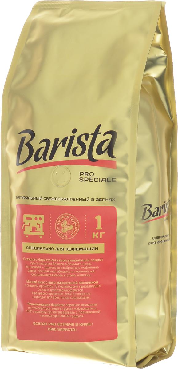 Barista Pro Speciale кофе в зернах, 1 кг0120710Barista pro Speciale имеет мягкий вкус с ярко выраженной кислинкой и сладким ароматом. В послевкусии преобладает оттенок тропических фруктов. Этот кофе прекрасно проявляет себя в эспрессо и подходит для всех типов кофемашин.