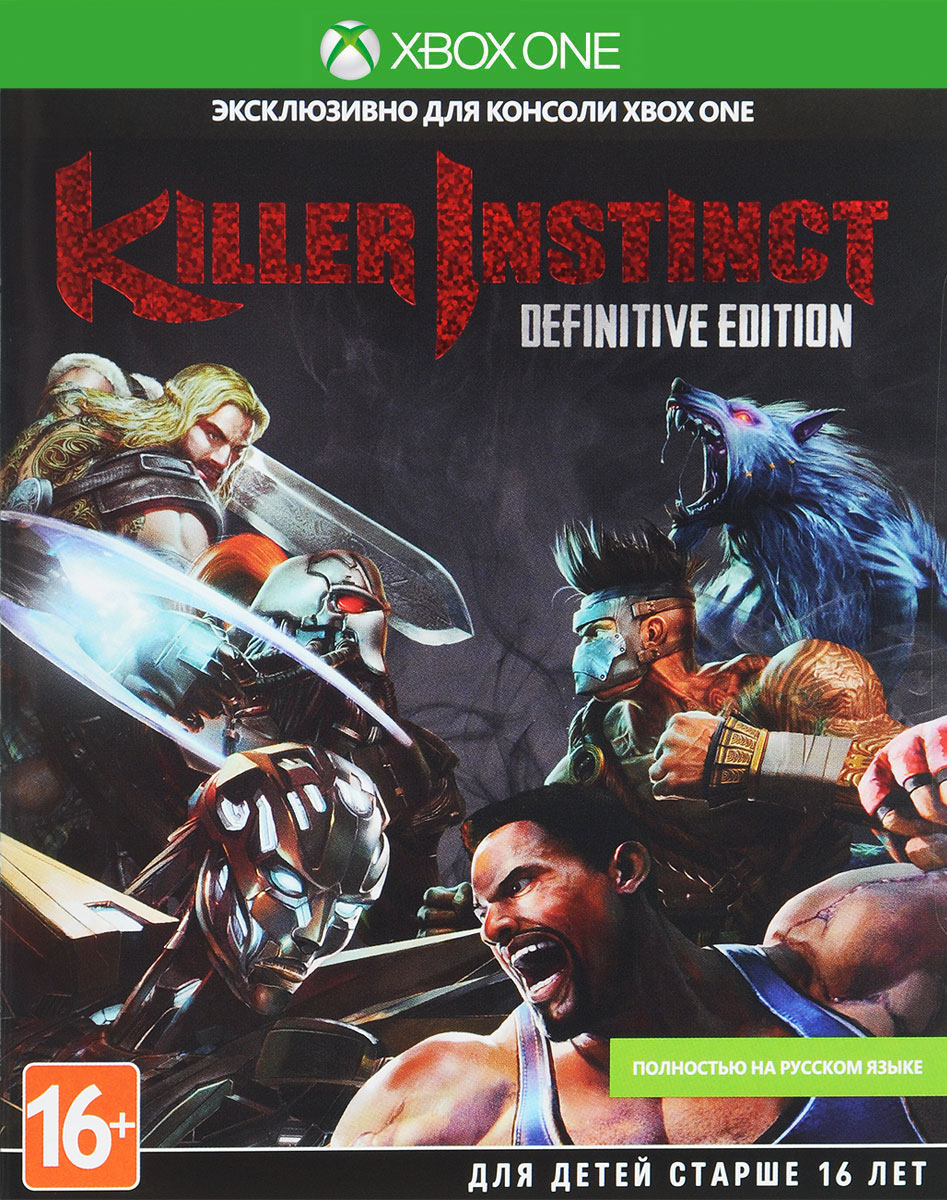Killer Instinct. Definitive Edition (Xbox One)