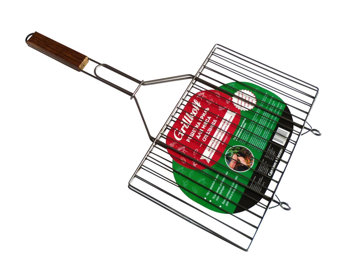 Решетка плоская GrillkoffNN-627-LS-RРешетка плоская Решетка гриль для мяса «Грилькофф»: • Экологически чистое покрытие – воронение, выполненное с применением льняного масла• Не содержит ХРОМА и НИКЕЛЯ!• Усиленная конструкция – вес 570 гр.• Удобные «ушки» для размещения решетки на мангале • Оптимальный размер рабочей поверхности (Состав – стальная проволока: Ручки – 5 мм, корпус решетки -3мм, обрешетка -2,5мм.)• Бонус-упаковка: опахало для угля в подарок• Удобство в перевозке и эксплуатации