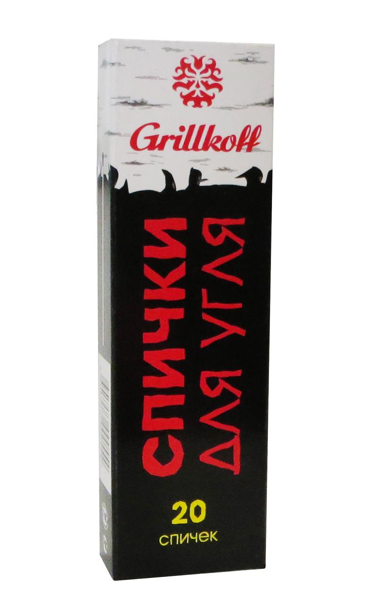 Спички для угля Grillkoff, длина 9 см, 20 шт59Спички для угля Grillkoff - это спички длиной 9 см для удобства розжига угля в мангале и гриле.В коробке - 20 шт.