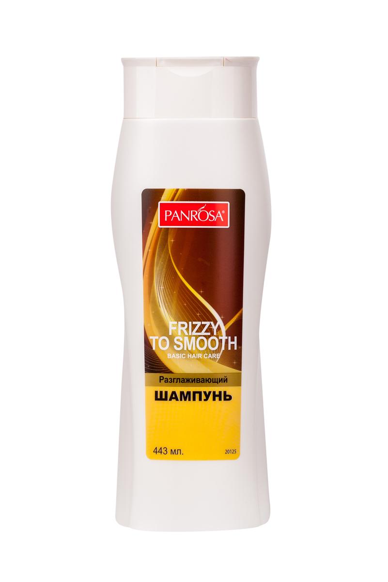 Шампунь для волос Panrosa Разглаживающий 443мл201255