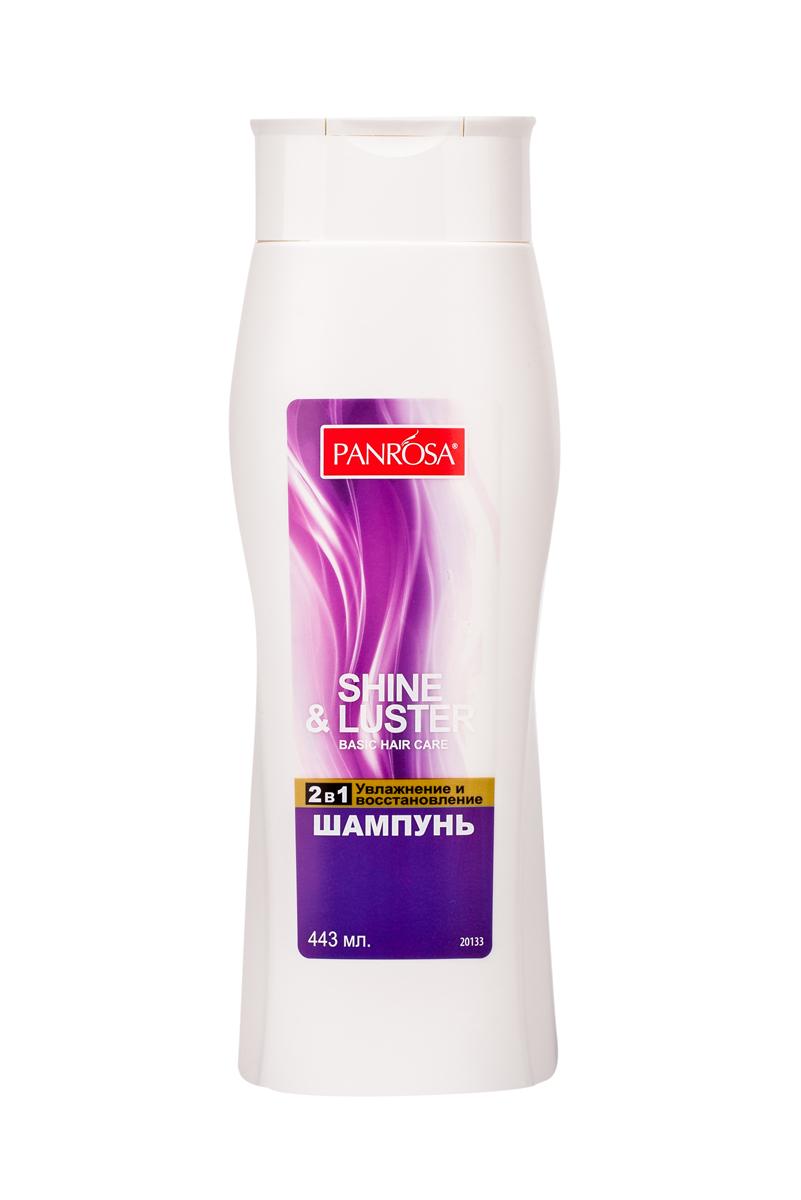 Шампунь для волос Panrosa 2 в 1 увлажнение и восстановление 443мл201330