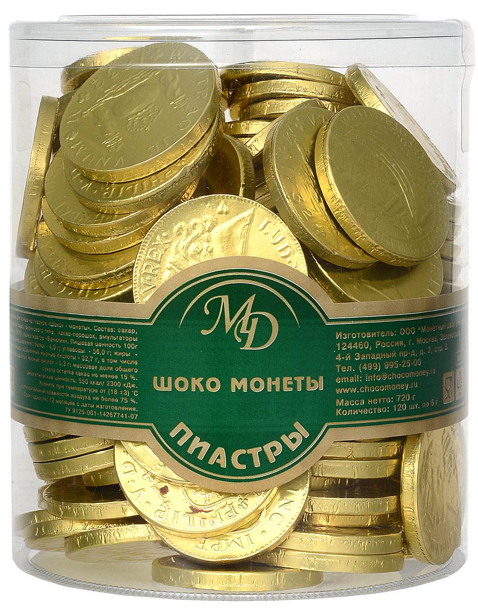 Монетный двор Шоколадные монеты Пиастры, 120 шт по 6 г (пластиковая банка)12962Шоколад не зря ценился нашими предками на вес золота - в этом продукте кроются удивительные свойства, которые способствуют поднятию настроения и дарят улыбку, не говоря уже об удивительном, ярком вкусе, которым обладает настоящий шоколад отборных сортов. Все эти качества, а еще необычный внешний вид сошлись в одном из самых популярных продуктов - шоколадных монетах.Шоколадные монеты Пиастры - вкусное лакомство с историческим сюжетом.