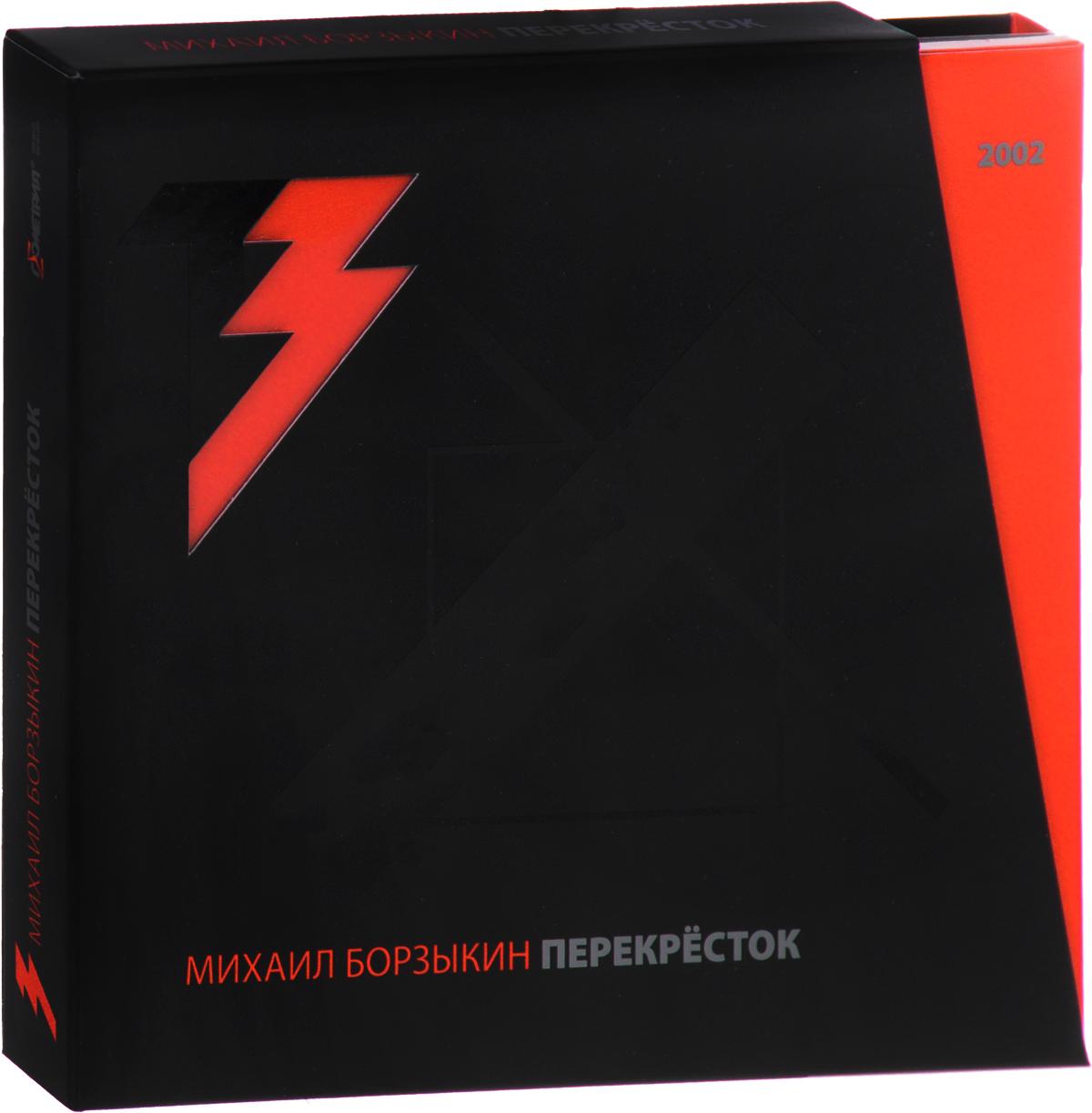Бонус DVD содержит: Театр песни