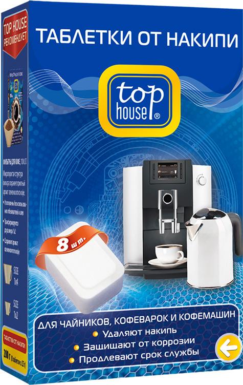 Таблетки от накипи Top House для чайников, кофеварок и кофемашин, 8 шт х 25 гS03301004Удаляет накипь. Предотвращает образование коррозии в процессе использования. Разработан на основе органических безопасных компонентов. Не содержит агрессивных кислот и токсичных компонентов. Бережно относится к внутренним деталям приборов. Продлевает срок службы. Сокращает расход электроэнергии.