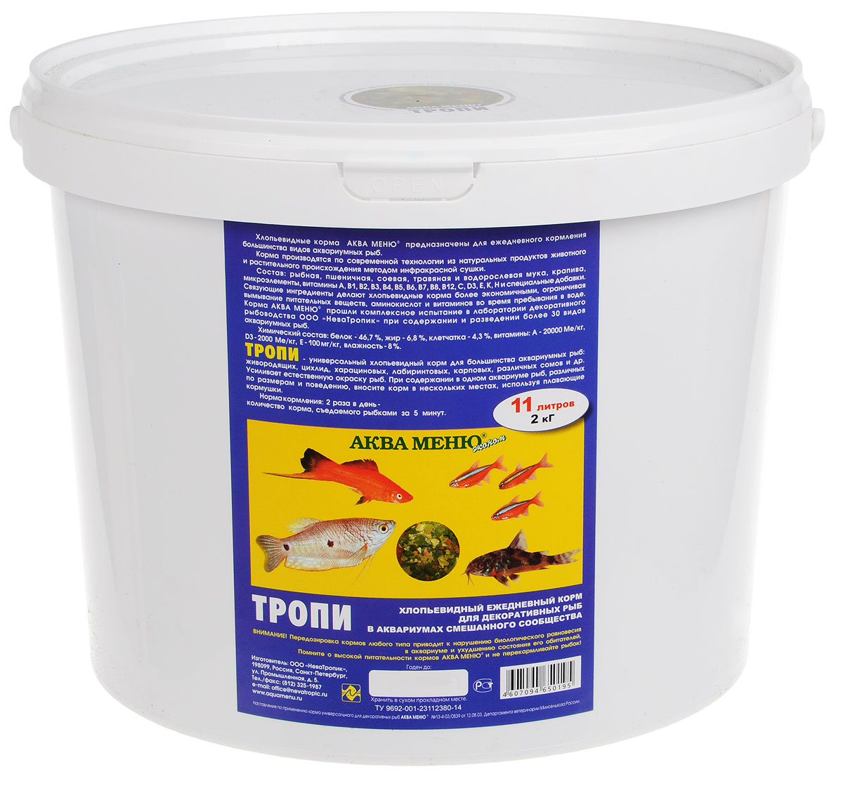 Корм Аква Меню Тропи, для декоративных рыб, 11 л (2 кг) корм аква меню униклик 50 для рыб с артемией 6 5 г