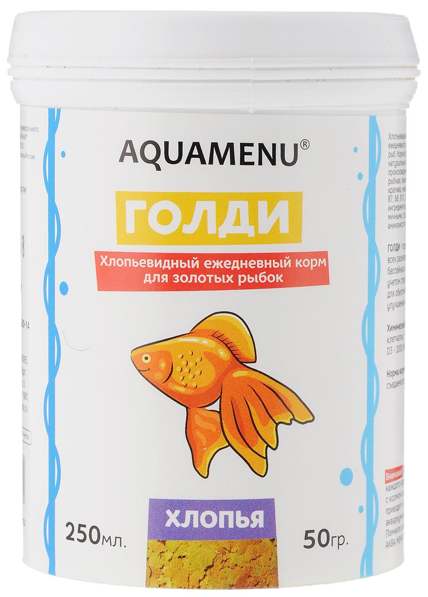Корм Aquamenu Голди, для золотых рыбок, 250 мл (50 г)0120710Хлопьевидный корм Aquamenu Голди предназначен для ежедневного кормления большинства видов аквариумных рыб. Корм производится по современной технологии из натуральных продуктов животного и растительного происхождения методом инфракрасной сушки. Связующие ингредиенты делают корм более экзотичным, ограничивая вымывание питательных веществ, аминокислот и витаминов во время пребывания в воде. Рецепт корма составлен с учетом специфических потребностей золотых рыбок для обеспечения правильного обмена веществ и улучшения их окраски.Состав: рыбная, пшеничная, соевая, травяная и водорослевая мука, крапива, микроэлементы, витамины A, B1, B2, B3, B4, B5, B6, B7, B8, B12, C, D3, E, K, H и специальные добавки.Товар сертифицирован.