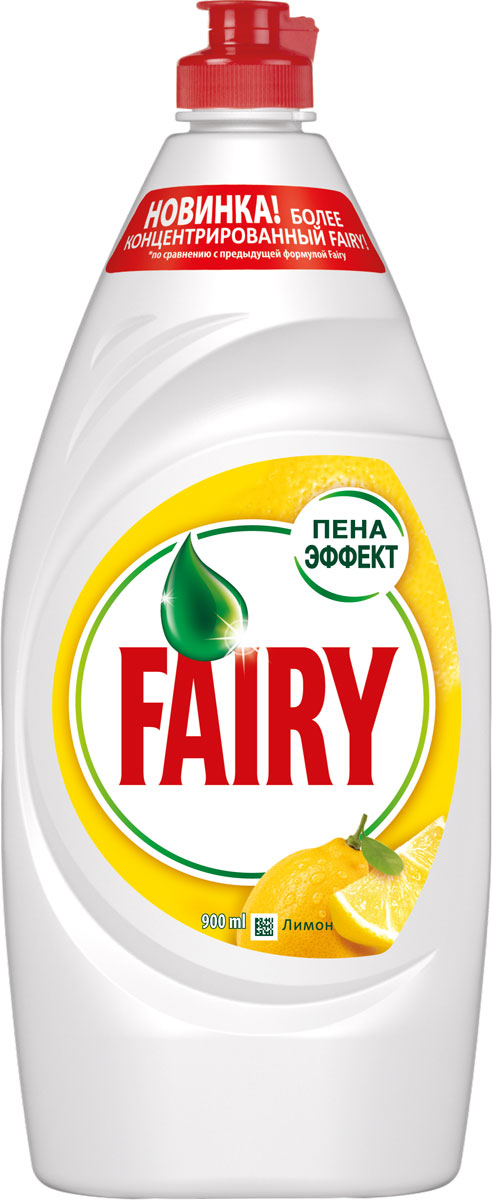 Средство для мытья посуды Fairy Сочный лимон, 900 мл391602Всего одна капля нового, более концентрированного Fairy сможет отмыть целый горы грязной посуды. Тарелки, стаканы, кастрюли и сковородки - формула Fairy с легкостью удалит даже самые сложные загрязнения с любой поверхности без особых усилий. А еще с Fairy Вы экономите, так как его хватает в 2 раза больше. Выберите свой аромат: Сочный Лимон, Апельсин и Лимонник, Зеленое Яблоко в размерах в ассортименте. В 2 раза больше чистой посуды. Новинка - более концентрированный Fairy Попробуйте новинку Fairy для ручного мытья посуды. Новая, более концентрированная формула с Пена-Эффектом глубоко проникает в жир и расщепляет его изнутри, позволяя отмыть до 2х раз больше посуды. А активные компоненты настолько эффективны, что запросто растворят жир даже в холодной воде. Fairy - безопасный продукт, разработанный в европейском научно исследовательском центре (Brussels Innovation Centre) и полностью соответствующий ГОСТу РФ, и полностью смывается с посуды. Основные преимущества:• Отмывает в 2 раза больше посуды• Быстро справляется с засохшим жиром• Мягкий для рук• Полностью смывается водойДоступна в разных отдушках. Пена эффект делает средство еще более экономичным. Для мытья нанесите небольшое количество Fairy на губку.