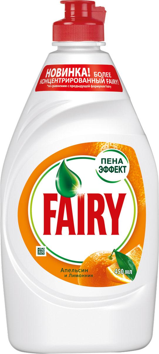 Средство для мытья посуды Fairy Апельсин и лимонник, 450 млCLP446Всего одна капля нового, более концентрированного Fairy сможет отмыть целый горы грязной посуды. Тарелки, стаканы, кастрюли и сковородки - формула Fairy с легкостью удалит даже самые сложные загрязнения с любой поверхности без особых усилий. А еще с Fairy Вы экономите, так как его хватает в 2 раза больше. Выберите свой аромат: Сочный Лимон, Апельсин и Лимонник, Зеленое Яблоко в размерах в ассортименте. В 2 раза больше чистой посуды. Новинка - более концентрированный Fairy Попробуйте новинку Fairy для ручного мытья посуды. Новая, более концентрированная формула с Пена-Эффектом глубоко проникает в жир и расщепляет его изнутри, позволяя отмыть до 2х раз больше посуды. А активные компоненты настолько эффективны, что запросто растворят жир даже в холодной воде. Fairy - безопасный продукт, разработанный в европейском научно исследовательском центре (Brussels Innovation Centre) и полностью соответствующий ГОСТу РФ, и полностью смывается с посуды. Основные преимущества:• Отмывает в 2 раза больше посуды• Быстро справляется с засохшим жиром• Мягкий для рук• Полностью смывается водойДоступна в разных отдушках. Пена эффект делает средство еще более экономичным. Для мытья нанесите небольшое количество Fairy на губку.