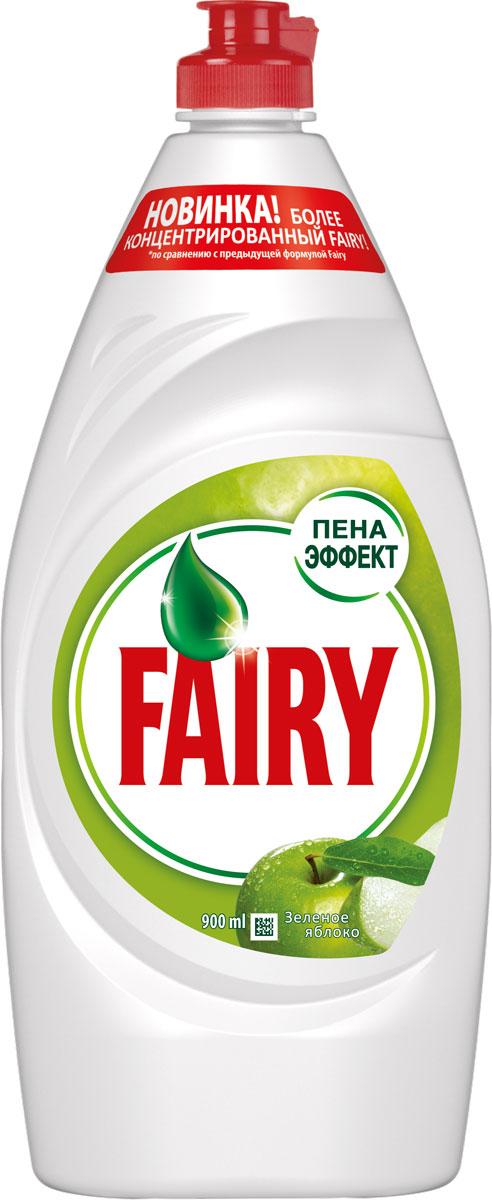 Средство для мытья посуды Fairy Зеленое яблоко, 900 млFR-81573193Средство для мытья посуды Fairy Зеленое яблоко с легкостью удалит даже самые сложные загрязнения без особых усилий. Новая, более концентрированная формула с пена-эффектом глубоко проникает в жир и расщепляет его изнутри, позволяя отмыть в 2 раза больше посуды. Активные компоненты настолько эффективны, что запросто растворят жир даже в холодной воде. Fairy - безопасный продукт, разработанный в европейском научно-исследовательском центре (Brussels Innovation Centre) и полностью соответствующий ГОСТу РФ. Основные преимущества: - Отмывает в 2 раза больше посуды- Быстро справляется с засохшим жиром- Мягкий для рук- Полностью смывается водойТовар сертифицирован.