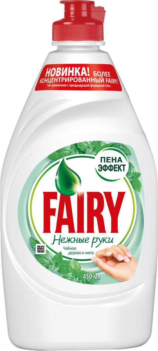 Средство для мытья посуды Fairy Нежные руки. Чайное дерево и мята, 450 млFR-81574478Средство для мытья посуды Fairy Нежные руки с легкостью удалит даже самые сложные загрязнения без особых усилий. Новая, более концентрированная формула с пена-эффектом глубоко проникает в жир и расщепляет его изнутри, позволяя отмыть в 2 раза больше посуды. Активные компоненты настолько эффективны, что запросто растворят жир даже в холодной воде. Средство бережно относится к вашим рукам и имеет приятный аромат. Fairy - безопасный продукт, разработанный в европейском научно-исследовательском центре (Brussels Innovation Centre) и полностью соответствующий ГОСТу РФ. Основные преимущества:- Отмывает в 2 раза больше посуды- Быстро справляется с засохшим жиром- Мягкий для рук- Полностью смывается водой- Пена-эффект делает средство еще более экономичнымТовар сертифицирован.